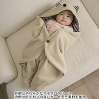 Wholesale Children s Blankets Newborn Blankets Baby Sleep bags Sleeping sacks Children Children s Nursery Bedding Baby Kids Maternity Drop Shipping