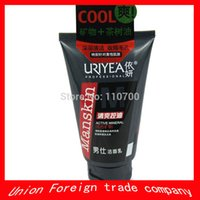 active cleanser - Chinese Herbal No Additives New Men s Active Mineral oil control facial cleanser face wash