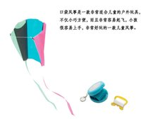 Wholesale Earth Kite portable kites with winder Aozora Japan Creative Soft Pockets kites kids children toys children ourdoor toys