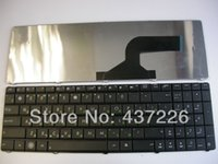 Wholesale New RU keyboard for Asus N53 N53JF N53JF N53JQ N53SV N53SN N53NB Black Laptop Keyboard Russian