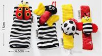 Hot vente Hochet Jouets Lamaze Peluche Garden Bug hochet Chaussettes pied 4 Styles