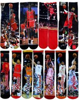 Wholesale Basketball Star Chris Paul Kobe Ross LeBron James Kevin Durant Anthony Blake Griffin D Printed Sport Men s Brand Socks Sock