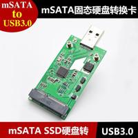 Wholesale MSATA to USB3 msata card SSD SSD USB3 converter hard disk box