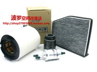 Wholesale Sagitar new Golf new Magotan Touran T four filter machine filter air filter gas filter air conditioning filter