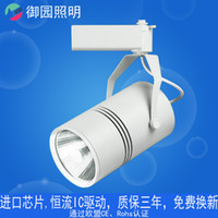 Wholesale LED W LED track lights spotlights clothing store with the car showroom window lamp COB rail lamp