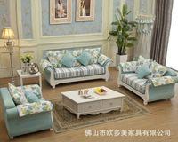apartment living furniture - Korean minimalist living room sofa garden sofa sofa fabric sofa small apartment sofa wood