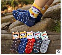 alpaca socks - 3D Alpacas Socks Hosiery Korea Socks d Cartoon Alpacas Socks Women Socks Winter Socks Cute Animal Socks Cotton Socks Ankle Socks m00857