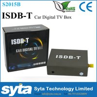 Wholesale New Design ISDBT Set Top Box car isdb t tv tuner Receiver Box For Brazi Peru Argentina Chile