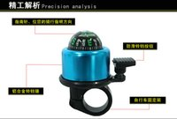 Wholesale 100pcs High Quality Bicycle Bell With Compass Bike Bell Ring Colors For Promotion