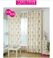 Wholesale Colorful curtains for living room curtains voile curtains finished with floral ready made window curtains D030
