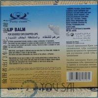 Wholesale Skin Care Lips South Korea s moisturize snail essence P8018 lip repair cream cream cream butter