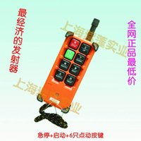 Wholesale Yu Ding F21 E1B driving transmitter special promotions