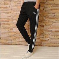 Wholesale New Mens Joggers Fashion Casual Harem Sweatpants Sport Pants Trousers Sarouel Men Tracksuit Bottoms For Track Training Jogging