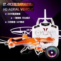 YD829C quadricoptère avec 2 millions de pixels haute définition aérienne sans tête de verrouillage des touches avions télécommande