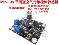 air pollution sensors - Long Ge Electronics MP alcohol carbon monoxide gas sensor module to detect air pollution