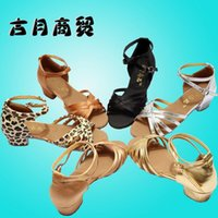 ballroom latin dance shoes - Silk Indoor Ballroom latin dance shoes women dancing shoes for women zapatos de baile zapatos mujer