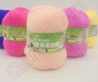Wholesale 100PCS HHA751 New Arrivals colors Clothing Fabric Super Soft Double Knitting Wool Blend Yarn Acrylic g Ball