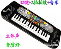 Wholesale Multifunction keyboard baby pat drum child early childhood educational toys mixed Yiwu Small