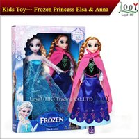 Wholesale Great Gifts newest Frozen princesses doll cute Anna Elsa inch baby doll action figures frozen dolls toys set Melee