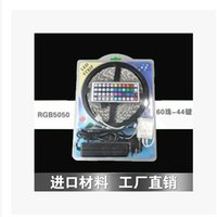 battery powered blisters - Highlight RGB suit RGB lights power key remote control LED light strip blister package