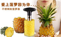 Wholesale Fruit Vegetable Tools Stainless Steel Pineapple Corer Slicer Peeler Cutter Kitchen Gadgets New Arrival DHL Free