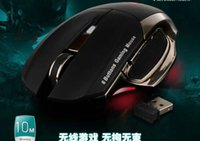 Cheap 2.4G 2400dpi Best USB Gaming Mouse