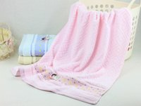 Wholesale size cm quot quot Increased thickening special cotton towels super soft and elegant large bath towel