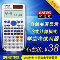 Wholesale Original Cates Student Scientific Calculator FC for esp function white black options
