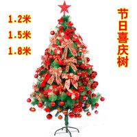 Wholesale Meters High Compact Christmas Tree Artificial Tree Plastic Christmas Tree set To meet the Christmas new year ST1675
