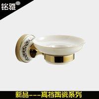 Wholesale High End Bathroom Accessories Buy Cheap High End