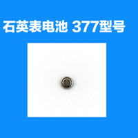 Wholesale 2015 Top Quality Watch Battery AG4 G4 SR626 SR626SW LR626 Button Cell Battery Batteries For Wristwatches