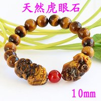 beads from natural stones - Factory Get testimonial bead diameter mm Natural Tiger Eye double brave tiger eye stone bracelet One from sell