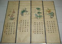 ancient china bamboo - Ancient picture Plum Orchid Bamboo Chrysanthemum Scroll painting Meilanzhuju set
