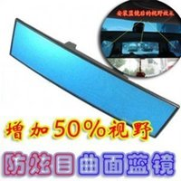 Wholesale Side mirror large outlook high definition rearview sportscenter blue surface mirror car blind spot mirror auto supplies
