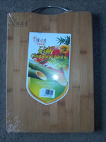 Wholesale pc Carbonized bamboo chopping board double cutting panel board
