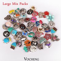 bag button - 18mm Noosa Snap Clearance Sale Mix Sales bag Button Snap Random Choose Ginger Snap Jewelry Vn