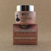 Wholesale Face Night Creams wrinkle firming muscle age agingAnti wrinkle moisturizing cream ML A19