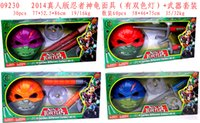 weapons - Masks Teenage Mutant Ninja Turtles New Live action with lights and weapons