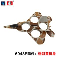 aircraft fuselage - SH Chengxing remote control airplane model aircraft accessories camouflage yellow fuselage F