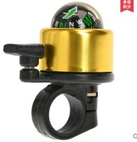 Cheap Bike Horns Best Bicycle Accessories