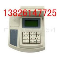 Wholesale Factory Warderly HDL6P SC AMASS HDL6P SC consumer machines sinks more consumer machine