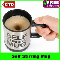 Wholesale 350ml Self Stirring Mug Coffee Mug