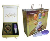 Wholesale Ramadan amp EID celebration gift Quran talking Muslim pen reader DHL
