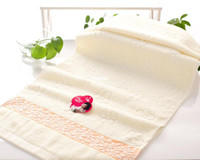 bath logo - Factory direct shares of cotton Timei spend large bath towel super welfare labor custom Logo Southern bath