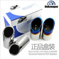 Wholesale Volkswagen new Jetta Golf Travel Edition Scirocco Hao Rui Octavia New Beetle stainless steel tail pipe tail pipe