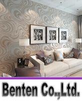 Cheap striped wall Best 3d wallpaper