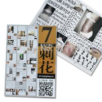 Wholesale New Tattoo Book Chinese Traditional Tattoo Books Varous forms of Letters and Numbers Totem Small Tattoo Designs Book