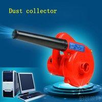 Cheap dust blower Best hairdryer