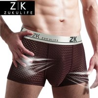 Wholesale 2014 new design mens breathable boxers plus size underwear