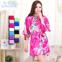 short kimono - Womens Solid royan silk Robes Ladies Satin Pajama Lingerie Sleepwear Kimono Bath Gown pjs Nightgown